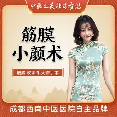 https://heras.igengmei.com/service/2020/01/12/8bc586594f-half