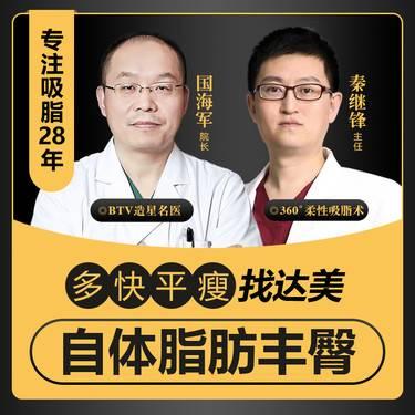https://heras.igengmei.com/service/2020/01/12/ab55cc881a-half