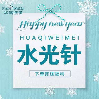 https://heras.igengmei.com/service/2020/01/12/b1ef60e7f6-half