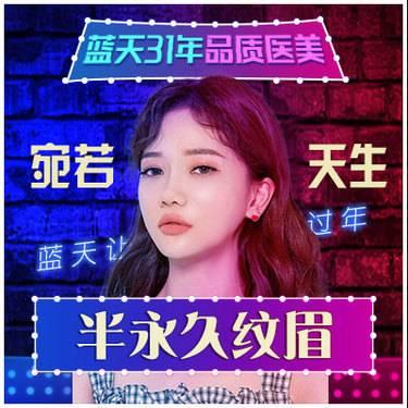 https://heras.igengmei.com/service/2020/01/12/bf67471501-half