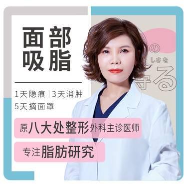 https://heras.igengmei.com/service/2020/01/13/0755eee911-half