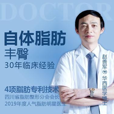 https://heras.igengmei.com/service/2020/01/13/35f0fa2575-half