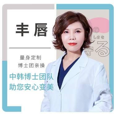 https://heras.igengmei.com/service/2020/01/13/6f3a7670fa-half