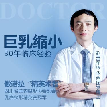 https://heras.igengmei.com/service/2020/01/13/9aa272bc5f-half