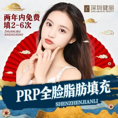 https://heras.igengmei.com/service/2020/01/13/bebcf3b28f-half