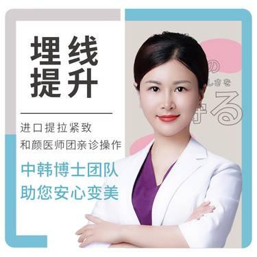 https://heras.igengmei.com/service/2020/01/13/c5c08f95c2-half