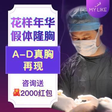 https://heras.igengmei.com/service/2020/01/13/d02b92002a-half