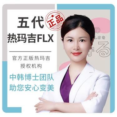 https://heras.igengmei.com/service/2020/01/13/d839042726-half