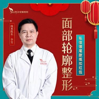 https://heras.igengmei.com/service/2020/01/13/f7461c0cb1-half