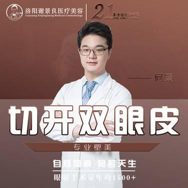 https://heras.igengmei.com/service/2020/01/14/698ecd50a8-half
