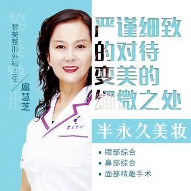 https://heras.igengmei.com/service/2020/01/14/937849c977-half