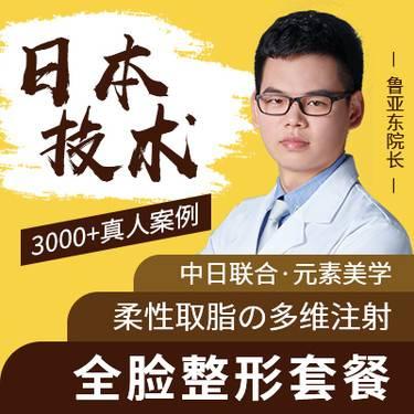 https://heras.igengmei.com/service/2020/01/14/cd08842ea3-half