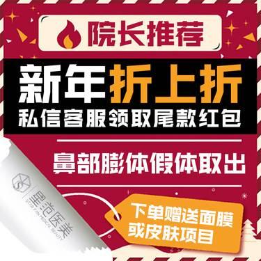 https://heras.igengmei.com/service/2020/01/15/1f9d242384-half