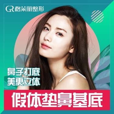 https://heras.igengmei.com/service/2020/01/15/368bb0a861-half