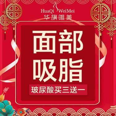 https://heras.igengmei.com/service/2020/01/15/38e559fc1f-half