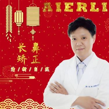 https://heras.igengmei.com/service/2020/01/15/4cf904e88c-half