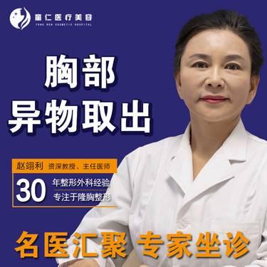 https://heras.igengmei.com/service/2020/01/15/935d7facfd-half