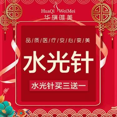 https://heras.igengmei.com/service/2020/01/15/99aabdead3-half
