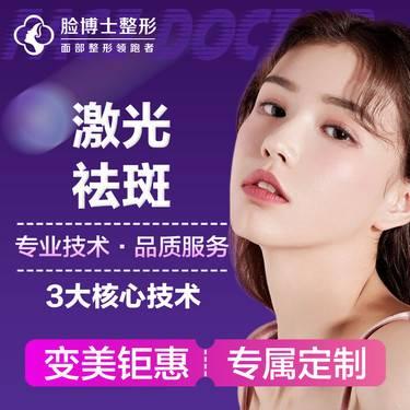 https://heras.igengmei.com/service/2020/01/15/b1087c9228-half