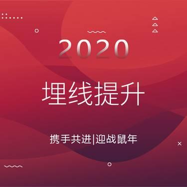 https://heras.igengmei.com/service/2020/01/15/c31953fc4d-half