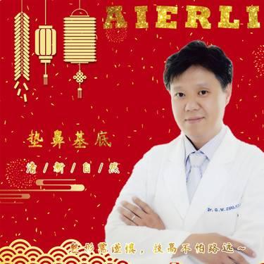 https://heras.igengmei.com/service/2020/01/15/e1e247d384-half