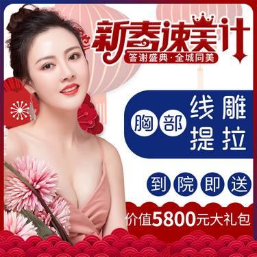 https://heras.igengmei.com/service/2020/01/16/06c6a4c49b-half