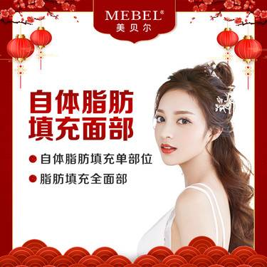 https://heras.igengmei.com/service/2020/01/16/0aaa348c83-half