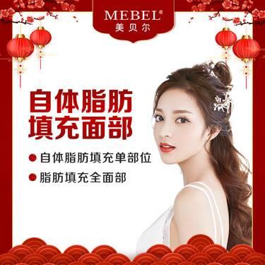 https://heras.igengmei.com/service/2020/01/16/0e0024ee3f-half