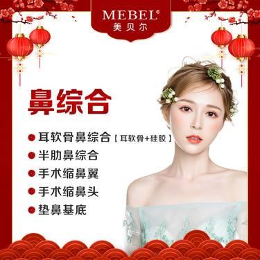 https://heras.igengmei.com/service/2020/01/16/4231087721-half