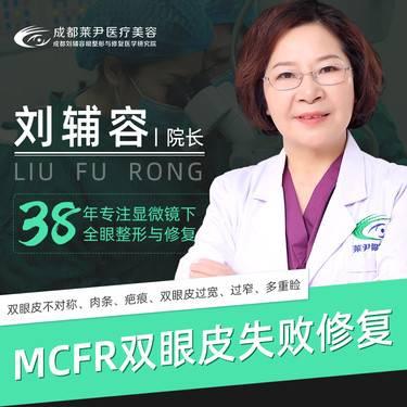 https://heras.igengmei.com/service/2020/01/16/4241425a0d-half