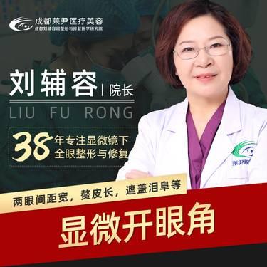 https://heras.igengmei.com/service/2020/01/16/455096e999-half