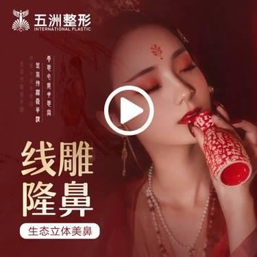 https://heras.igengmei.com/service/2020/01/16/63e240860c-half