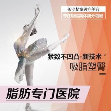https://heras.igengmei.com/service/2020/01/16/b106c4bb64-half