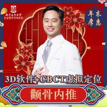 https://heras.igengmei.com/service/2020/01/16/c37533ee7f-half