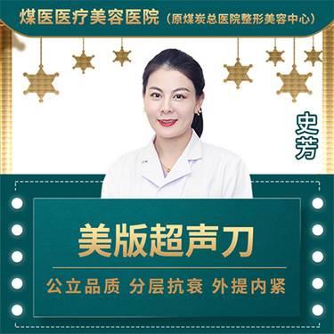 https://heras.igengmei.com/service/2020/01/16/cb30d835d7-half