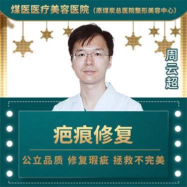 https://heras.igengmei.com/service/2020/01/16/e700064799-half