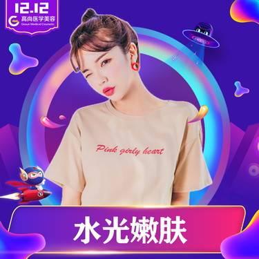 https://heras.igengmei.com/service/2020/01/16/ea6565f9c4-half