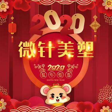 https://heras.igengmei.com/service/2020/01/16/f018fd6c10-half