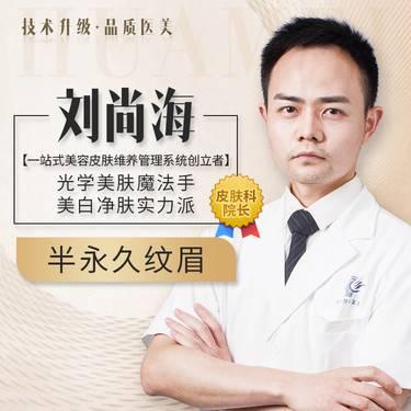 https://heras.igengmei.com/service/2020/01/16/fe38fd6e47-half