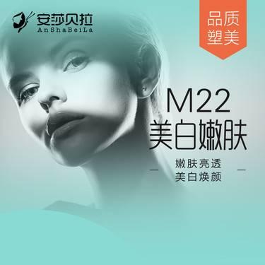 https://heras.igengmei.com/service/2020/01/17/15dfa22b00-half