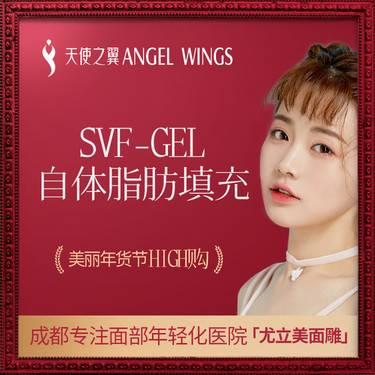 https://heras.igengmei.com/service/2020/01/17/4bba82c991-half