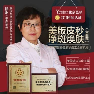 https://heras.igengmei.com/service/2020/01/17/79d5786426-half