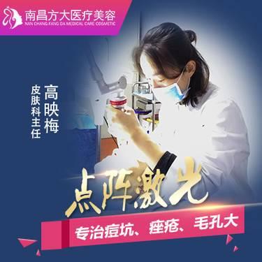 https://heras.igengmei.com/service/2020/01/17/95ddcb254d-half
