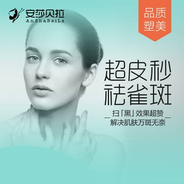 https://heras.igengmei.com/service/2020/01/17/9bcb7fd0b1-half