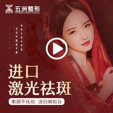 https://heras.igengmei.com/service/2020/01/17/aceb15b386-half