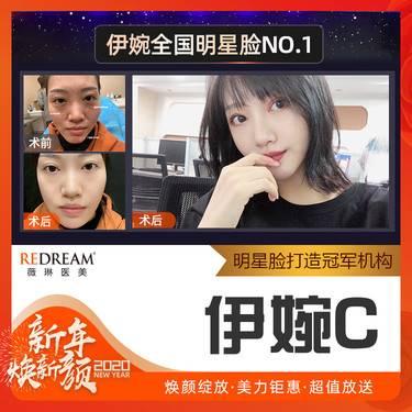 https://heras.igengmei.com/service/2020/01/17/e6617a8cad-half