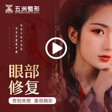 https://heras.igengmei.com/service/2020/01/17/e8a01544b1-half