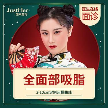 https://heras.igengmei.com/service/2020/01/18/3e09c71789-half