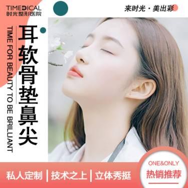 https://heras.igengmei.com/service/2020/01/19/00d204fca8-half