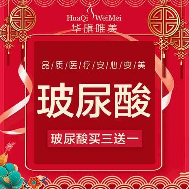 https://heras.igengmei.com/service/2020/01/19/8056f34513-half